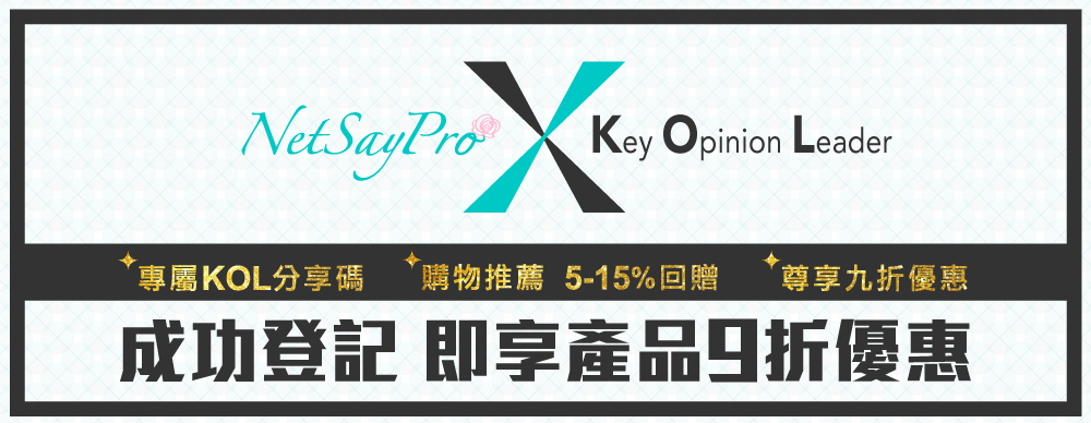 NetSayPro X KOL Logo